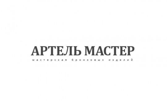 artel_logo